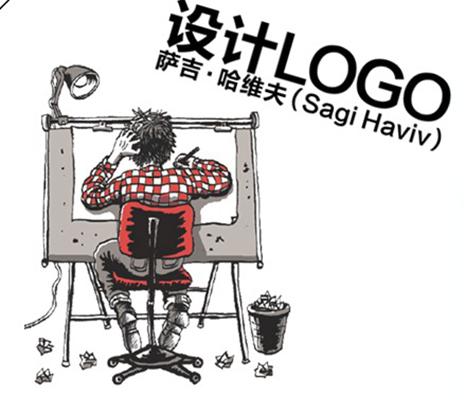 LOGO大师教你设计公司logo