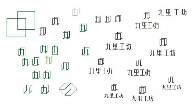 """字体""""九""""设计"""