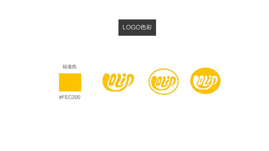 LOGO色彩