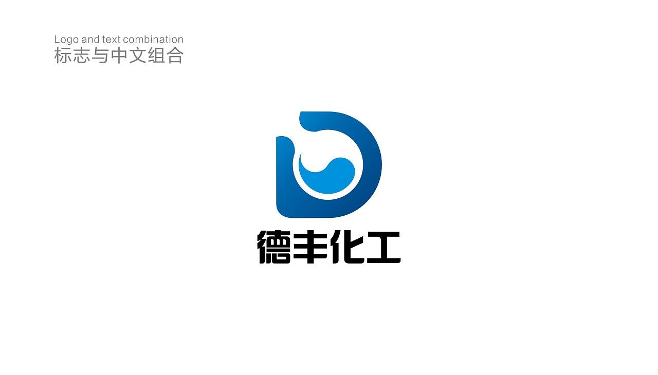 标志和中文结合