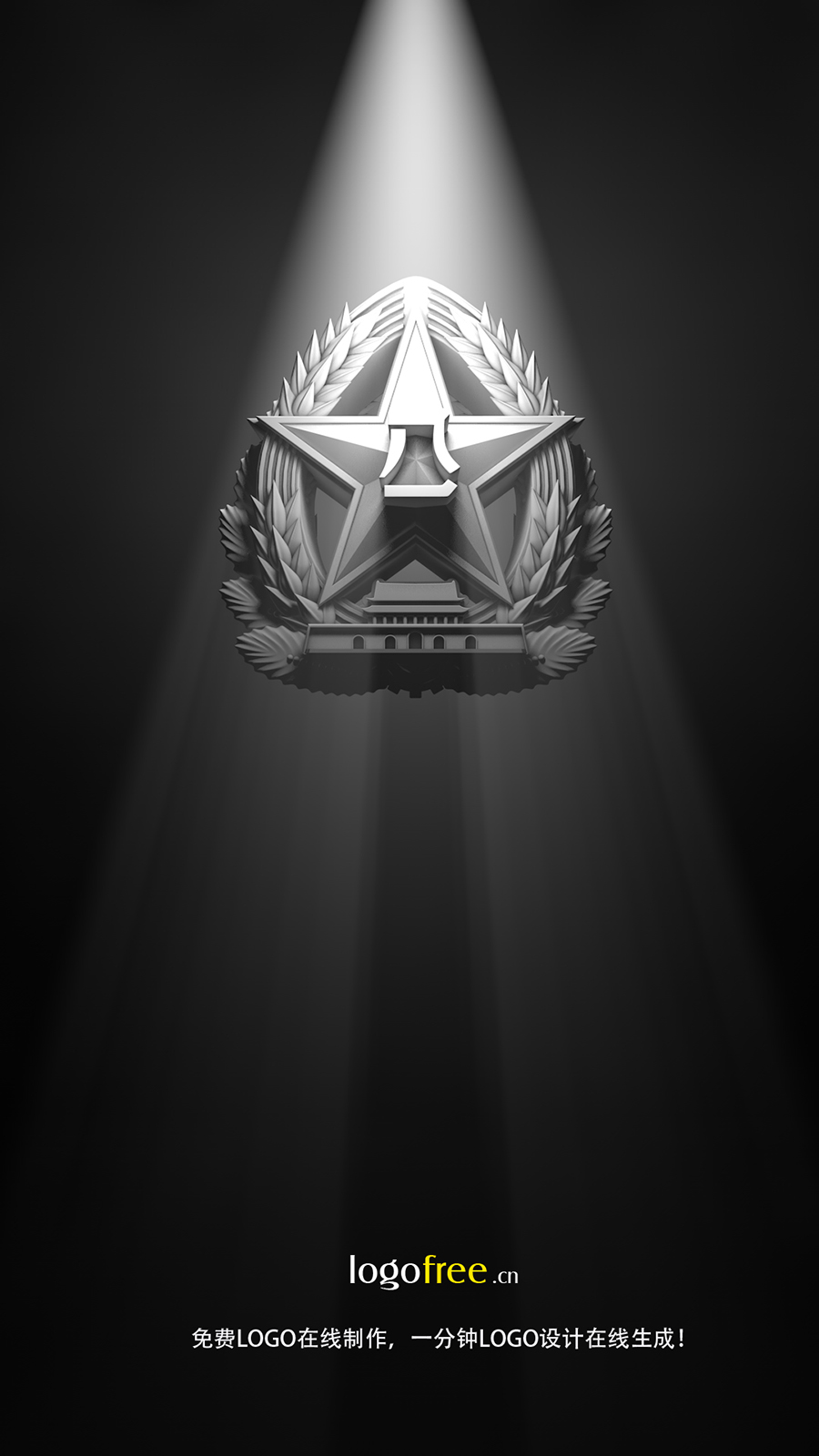 八一建军节标志LOGO