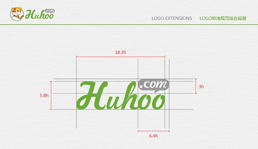 LOGO标准规范组合延展