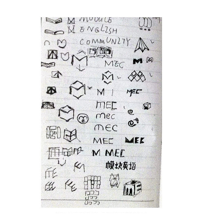 LOGO设计手稿