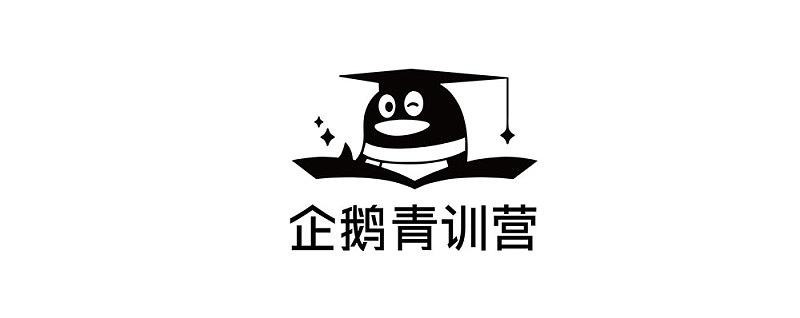 企鹅青LOGO设计方案