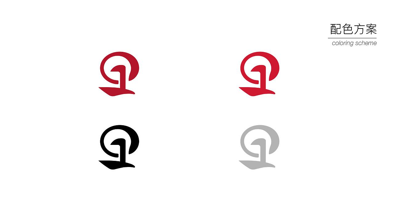 LOGO设计方案二配色方案
