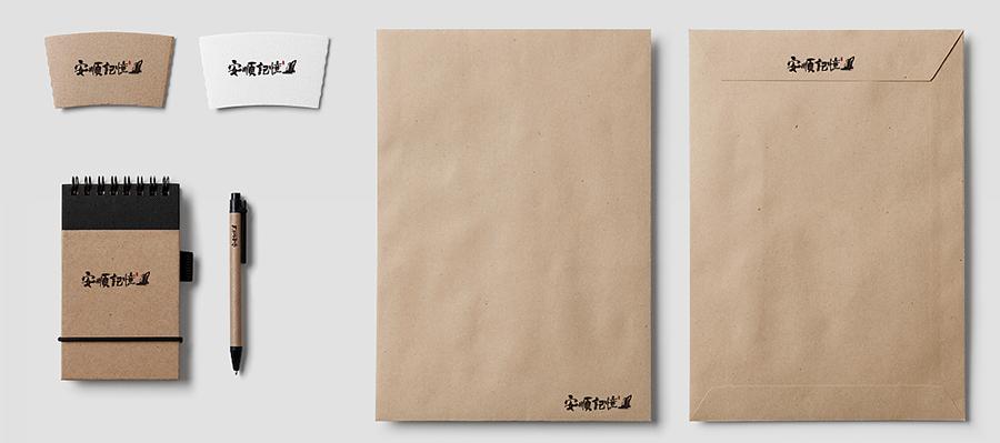 LOGO在信封、便签上的应用