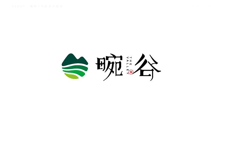 畹谷五谷杂粮品牌LOGO在线制作