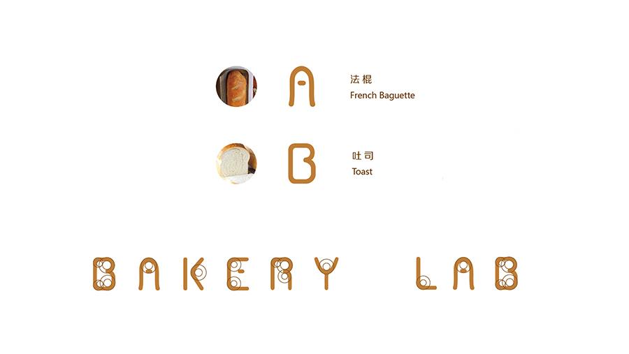 LOGO字体设计说明