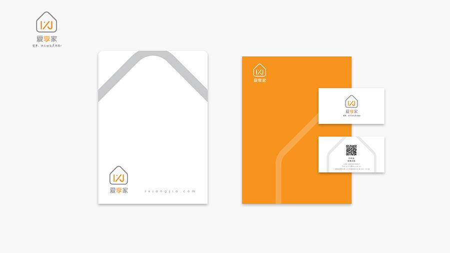 LOGO在信封、信纸等产品上的应用展示