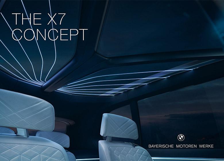 应用新LOGO的新车型X7