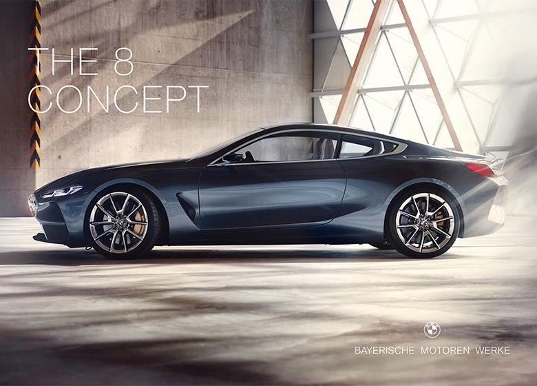 BMW宝马新车型THE8