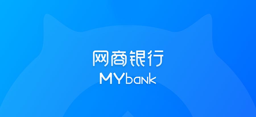 网商银行(MYbank)标志字体设计