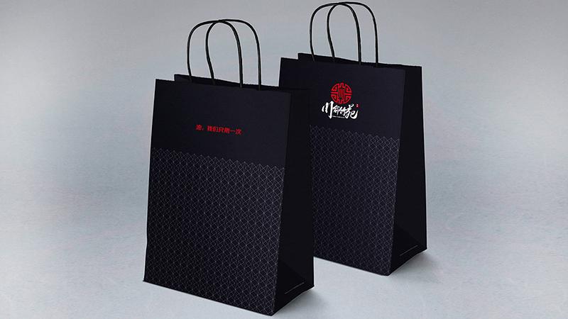 川菜馆川俞竹苑手提袋设计