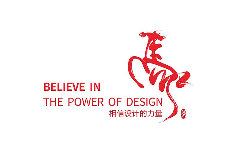 相信设计的力量:唐朗五金LOGO在线制作
