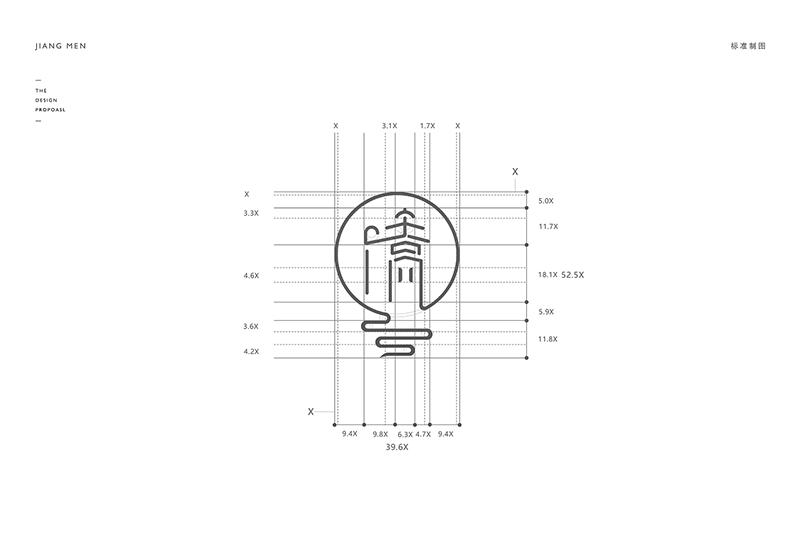 江门市LOGO标准制图