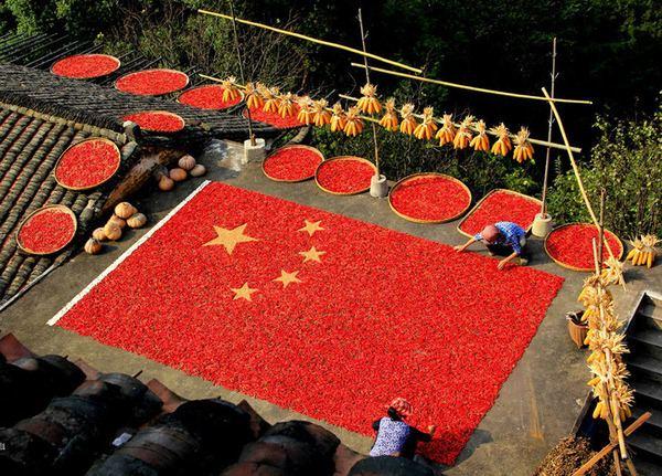 国庆晒秋国旗标志