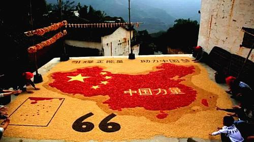 中国地图标志