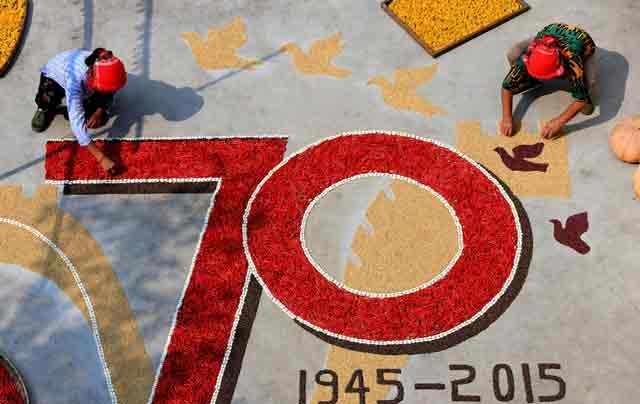 70周年标志