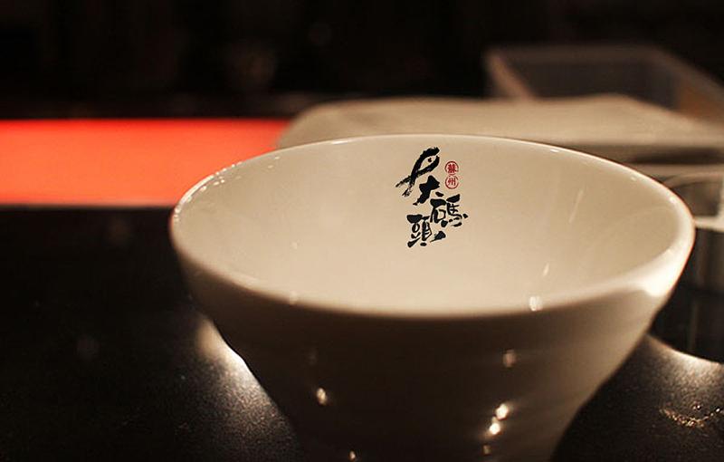 LOGO在碗筷上的应用