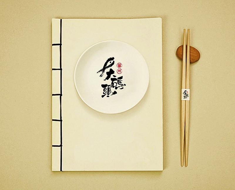 LOGO在筷子上的应用