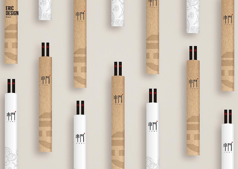 筷子套应用