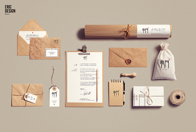 串门火锅店信封、信纸设计