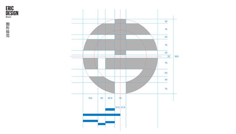 串门标志图形规范