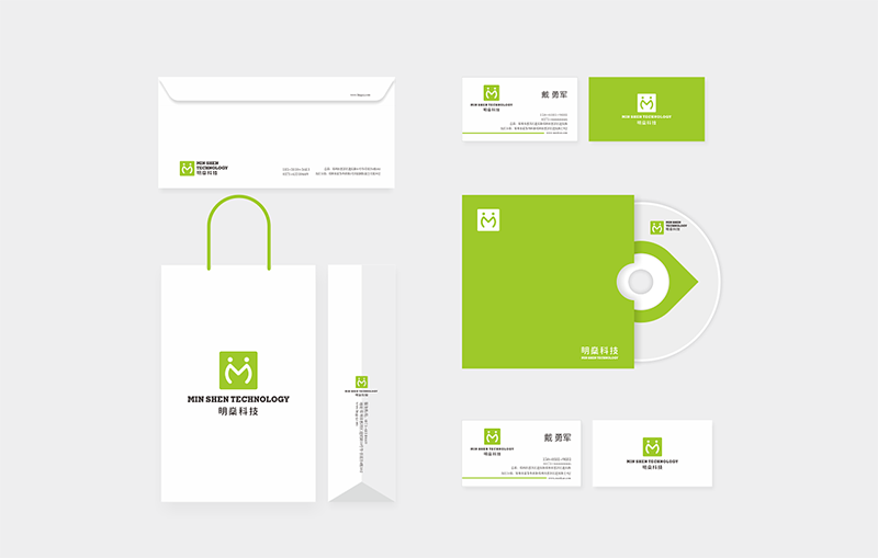 logo设计方案二应用展示