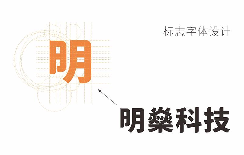 logo字体标准制图