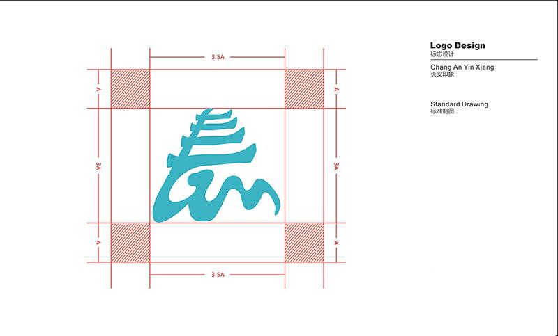 长安印象LOGO设计方案三