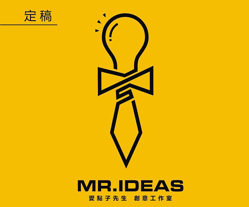 【推荐阅读】创意工作室logo在线制作图片