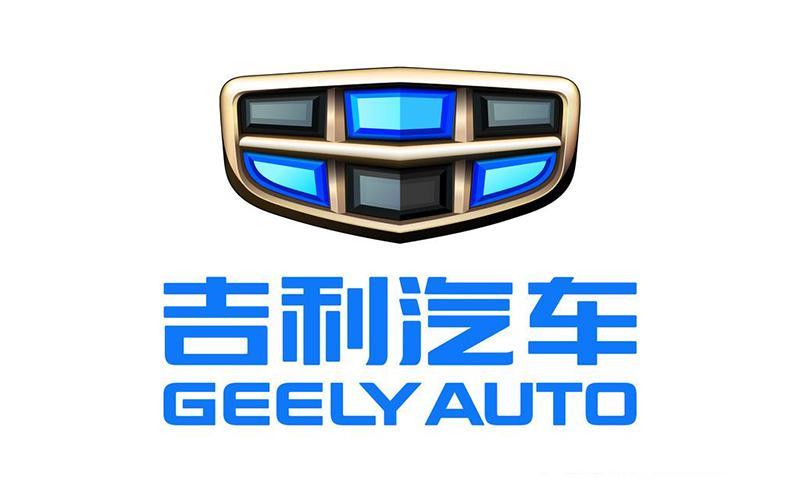 国产品牌车_国产汽车品牌logo寓意,你知道几个?